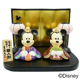 ディズニー 雛人形(ミッキー&ミニー) 雪洞付き