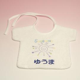 名入れ刺繍 スタイ Tシャツ(ブルー)