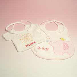 名入れ刺繍 スタイ Tシャツ&ぞう2枚セット(ピンク)
