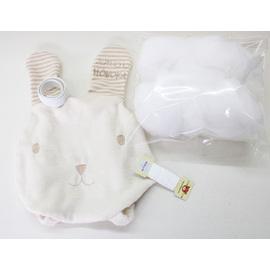 十二支 名入れ授乳枕(簡単プチ手作りキット)