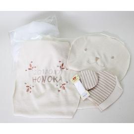 十二支 名入れ子供枕(手作りキット)
