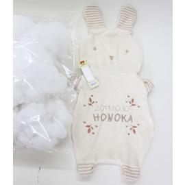 十二支 名入れ子供枕(簡単プチ手作りキット)