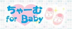 赤ちゃんの名入れ写真立てや手形足形フォトフレーム、オリジナルの出産祝い